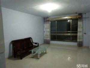 大河新城黄15渤15两室一厅97平实图阁楼可季付