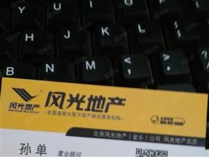 出售金鑫城市花园一期3室1厅83.7平米售价38万