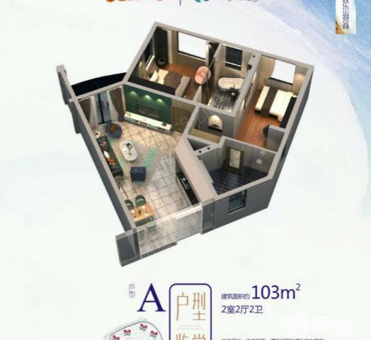 抚仙湖欢乐大世界,精装现房限时发售。