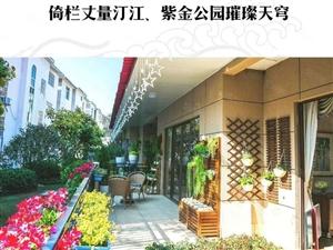 碧桂园一座被仰望的理想生活居所