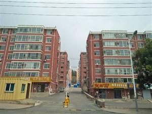 郊区荫营馨宇小区3室2厅1卫低层毛坯房代.办贷款过户合同更名