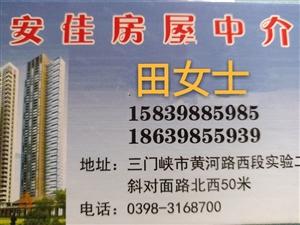 市一小附近3楼套房出租