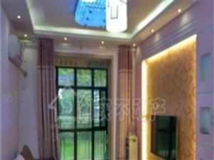 远大理想城90平精装两房居家温馨高端社区高端享受