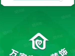 龙津国际,原价14万转让。亏掉利息