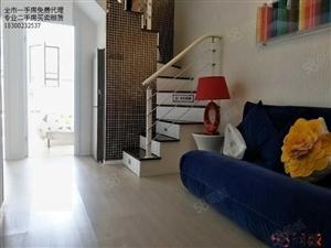 深蓝公寓银盛泰新空间loft复式精装拎包入住