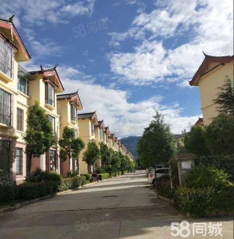 玉龙县一中对面清和苑联排庭院132万诚心出售可正常首付