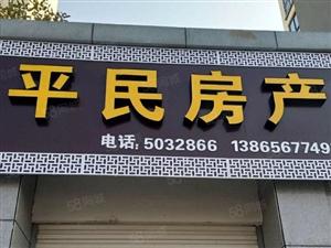 淮畔明珠新房源出炉房东急售