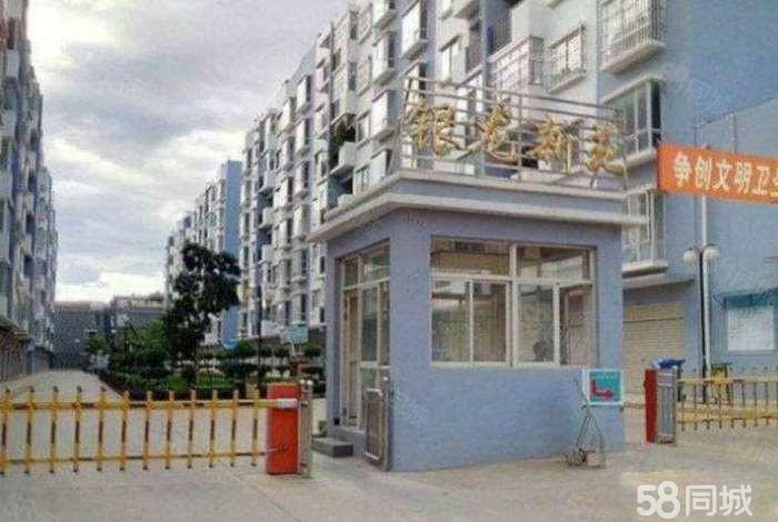 3楼,4房2厅2卫2阳台,学校旁边
