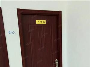 红星国际1室1厅1100元急租