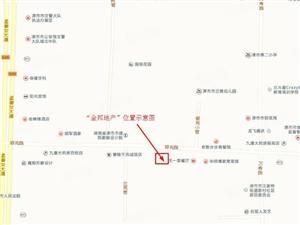 永利娱乐场九澧大道工贸街小区近65.95平米2室1厅住房