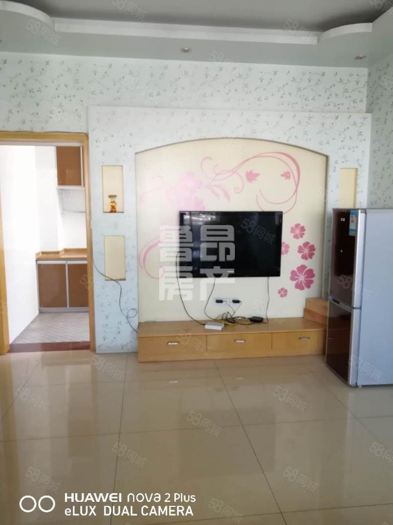 明月桥北斗星城两室两厅家具家电齐全拎包入住