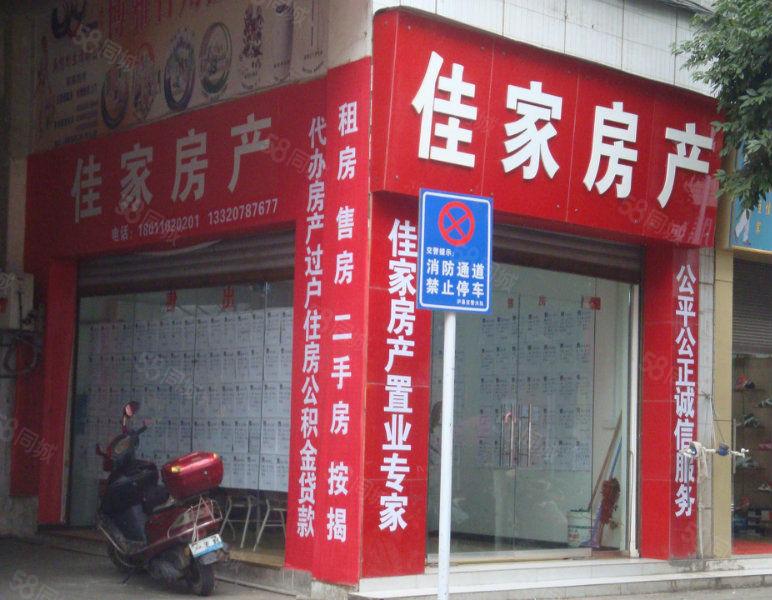泸县濑溪河边上6跃7精装房出租