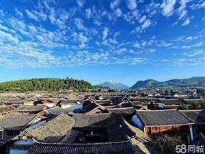 雪山板块丽江高端旅游度假区高端商旅集群顶级配套服务