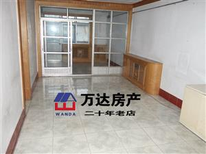 临山小学旁西苑小区4楼2室暖气空调家具拎包住干净
