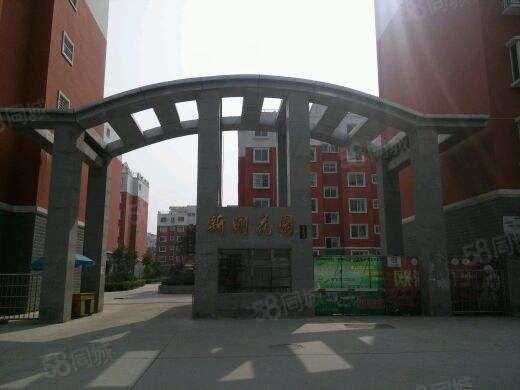 新闻花园,广电新苑34层复式255平6室,可改合同