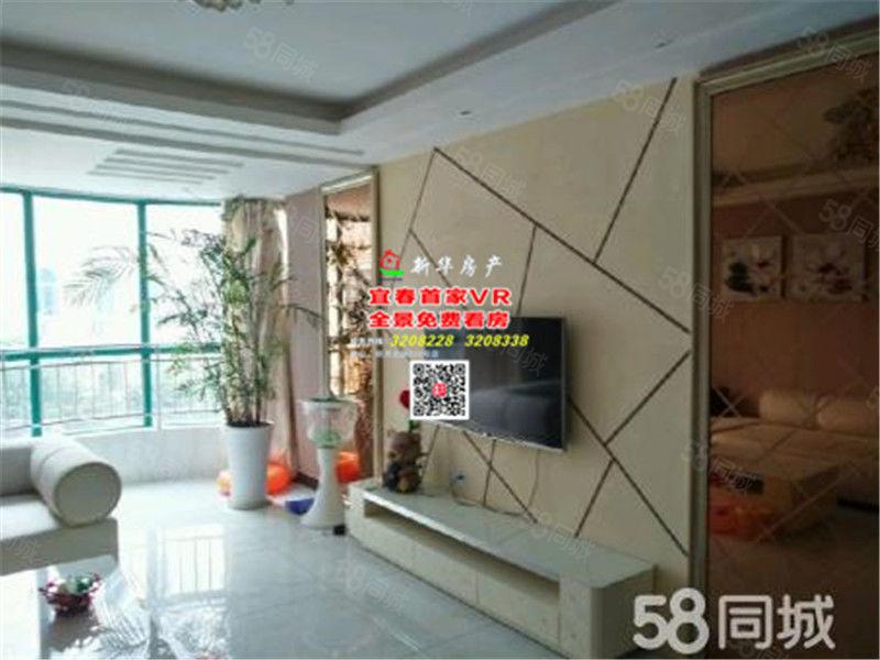 宜春市袁州区各大小区1房2房3房4房办公,新华房产小易