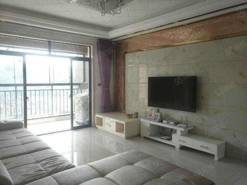 老葡京平台印象3室2厅豪华装修全新婚房提包入住