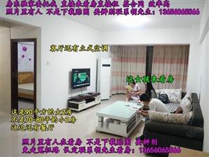 刚退了套:丽园君悦宽敞2房租2200元比较有性价比,要就来