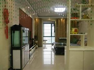 【康宁新城】两室步梯精装修高层
