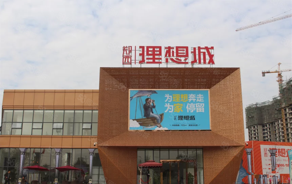 首付2.3万《郑西理想城》首付分期、送精装修、紧邻高铁西站