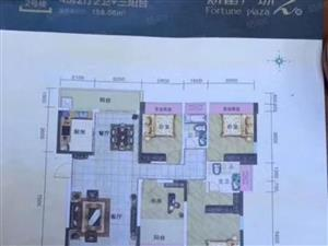 财富广场东南向四房两厅153.9平方一口价151.8万包改名