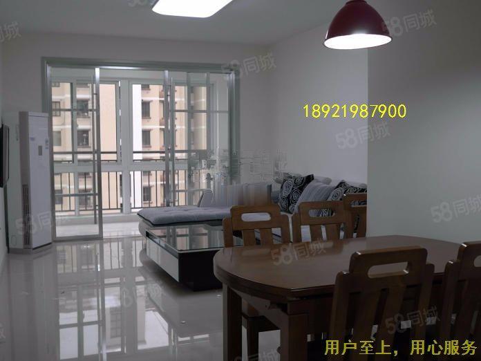 陈东庄花苑2室1厅1卫