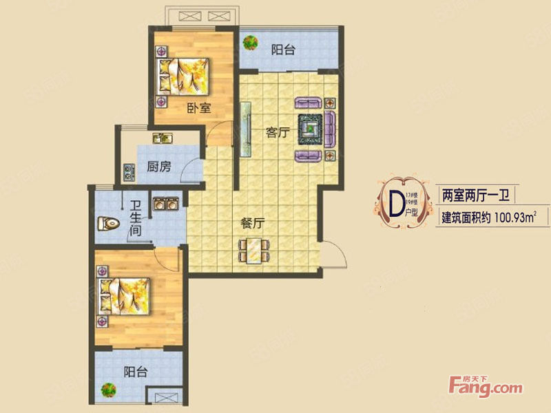 锦棠正规小区全明双南采光好房型好得房率高交通便利