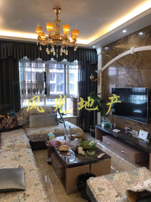 整租魅力城3室精装修,品牌家电,家具齐全