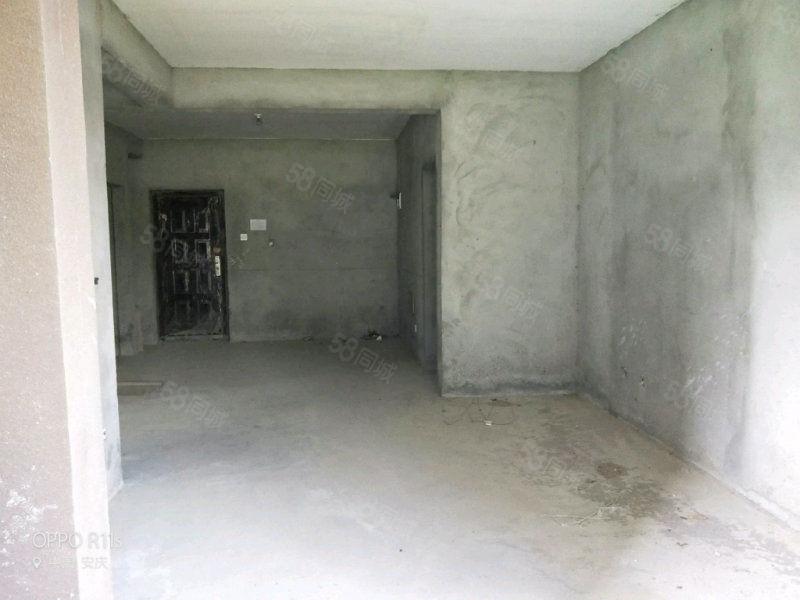 蓝鼎中央城毛坯小三房,中间楼层业主急需资金周转,急售
