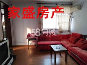 江南小区3室2厅1卫