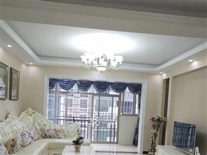 海湘东郡3室2厅1卫