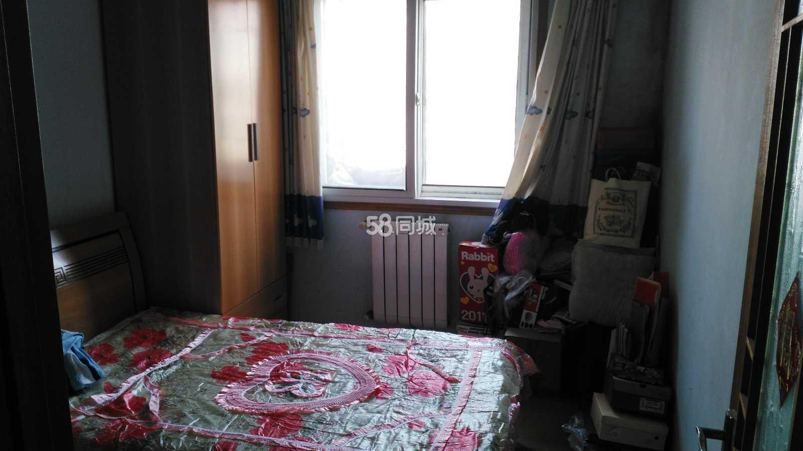 正德里2室1厅1卫