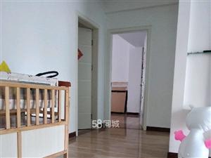卧阳锦绣城2室2厅1卫
