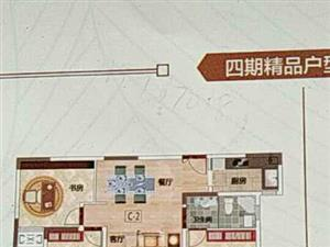永城急售可按揭天3室2厅1卫120?