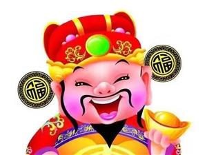 淅川楚都锦城3室2厅2卫142平米
