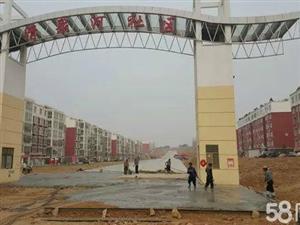 莒南-临港开发区-清泉河社区2室2厅1厨1卫