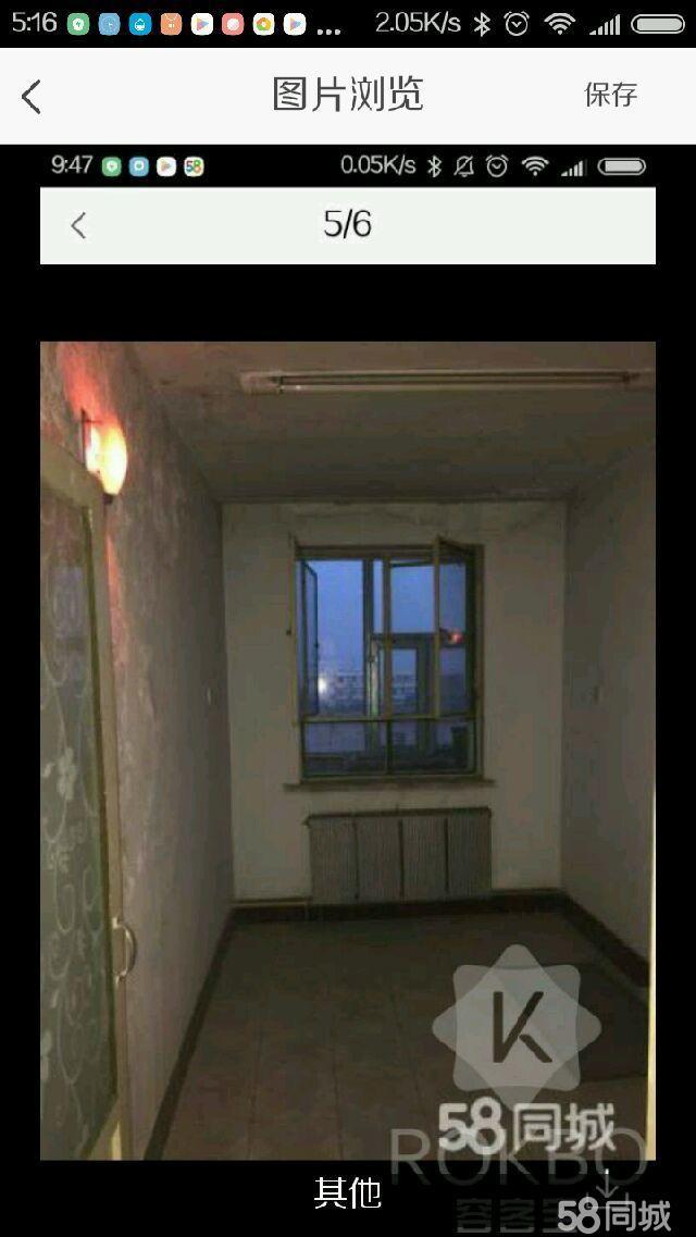 急售新世纪旁边2室1厅1卫,赔钱卖了