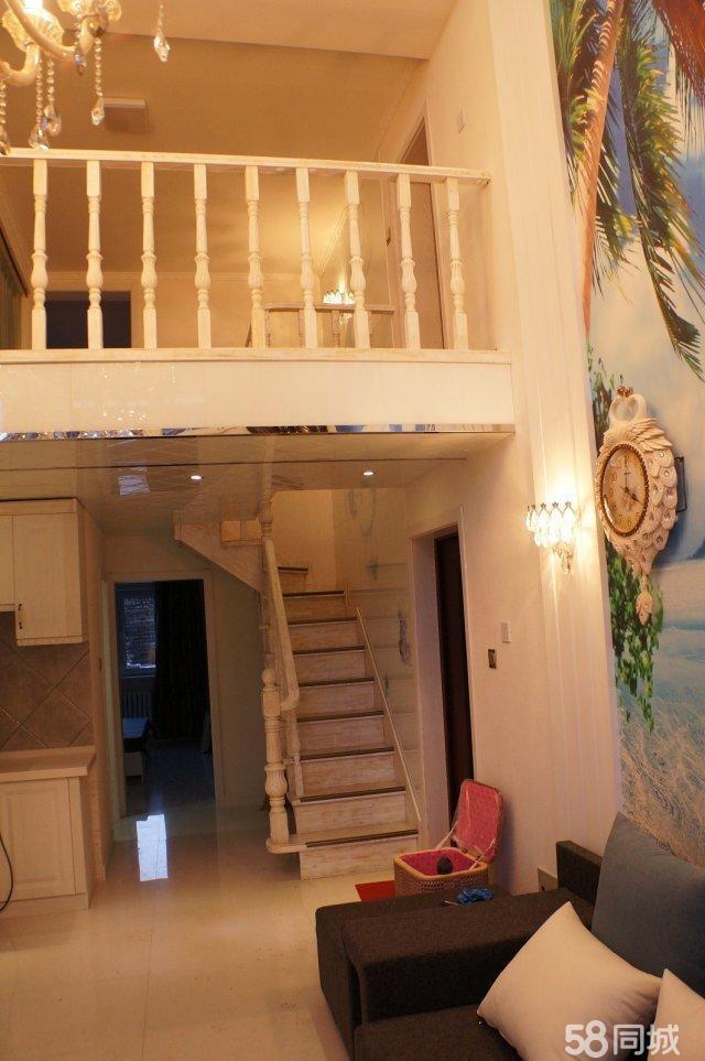 盛和湾2室1厅1卫经典复式,买时候多少钱就卖多少钱
