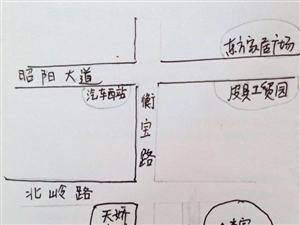 邵东水映绿洲小区对面2室1厅1卫