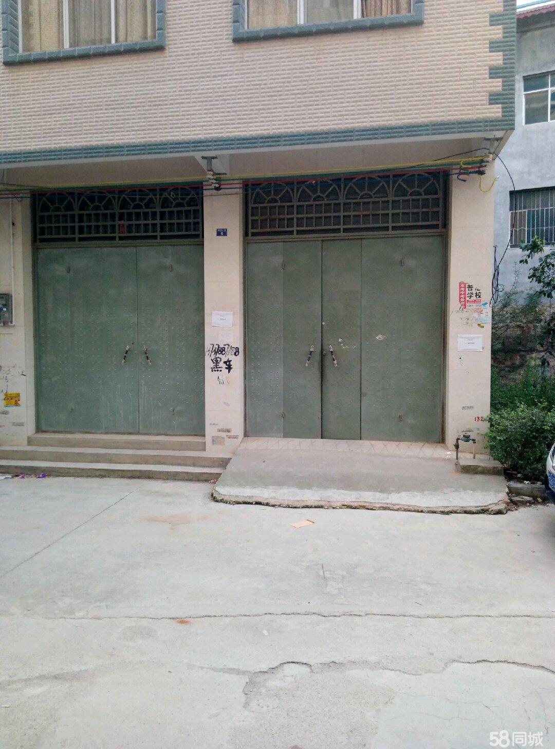 书院小区自建房房屋急售