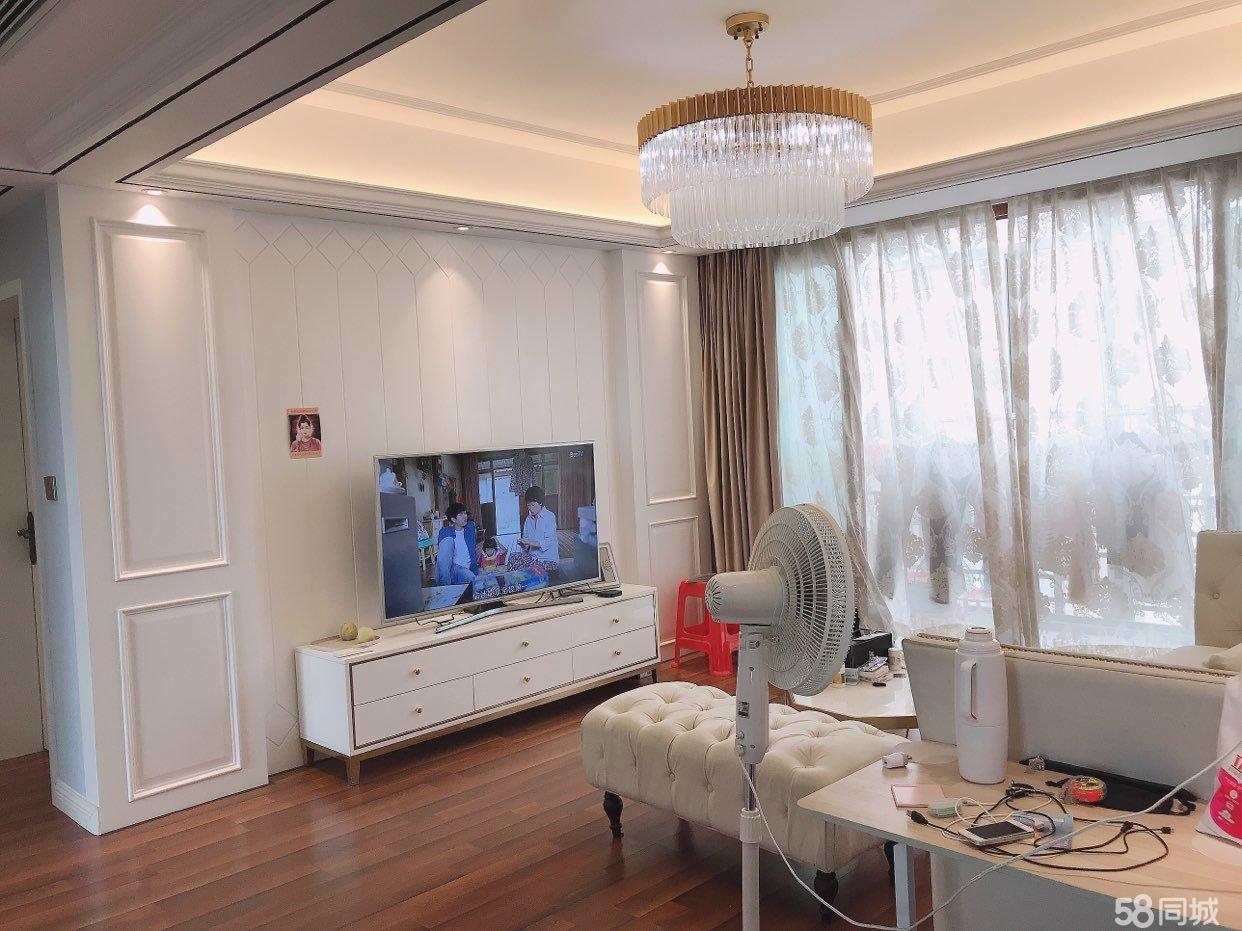 左岸春天120平方大三室南北通透全新豪华装修送家具家电