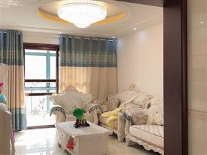 新海佳苑3室2厅1卫