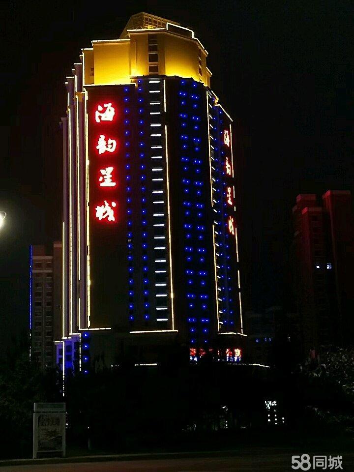 东戴河海韵星城2室2厅1卫1厨