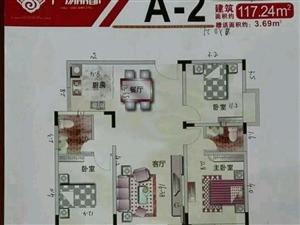 澳门网上投注注册新城区电梯房出售3室2厅2卫