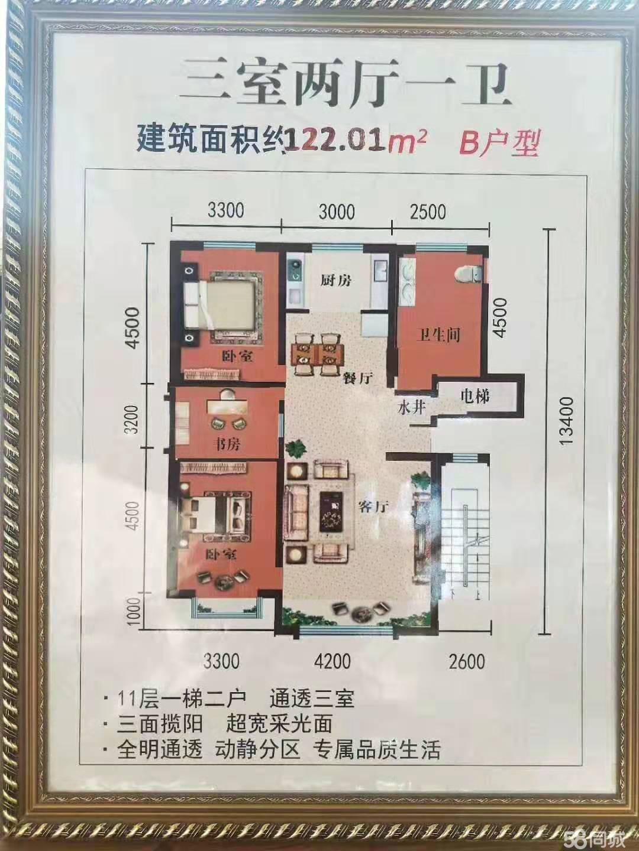 弘胜佳苑3室2厅1卫