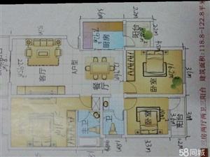 锦绣新城3室2厅2卫