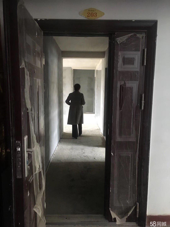 国际商贸城3室2厅1卫
