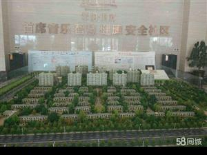 西城黄河路繁华商圈紧邻医院,学校,公园的花园小高层