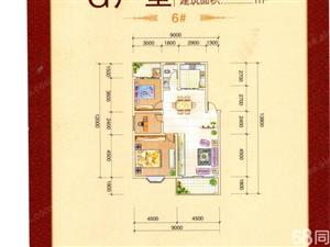 亚龙世纪嘉园3室1卫2厅