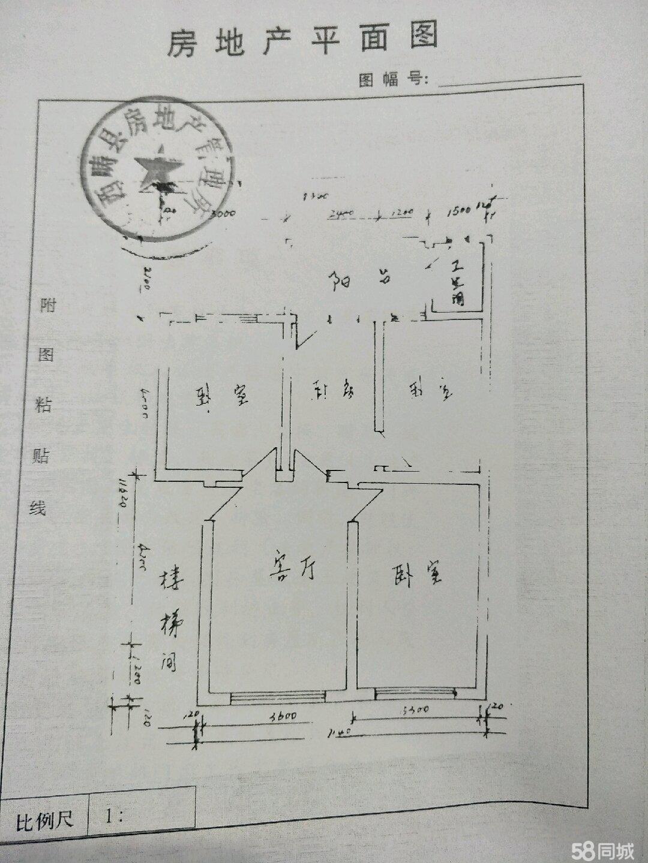 澳门拉斯维加斯网上官网县西洒镇广电局住宿区房屋出售